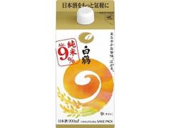 白鶴 サケパック 9 パック900ml