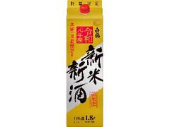 白鶴 サケパック 純米 令和元年産新米新酒 パック1.8L