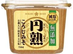 ひかり味噌 無添加 円熟こうじみそ 減塩 カップ750g
