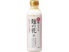 ひかり味噌 生塩こうじ 麹の花 ボトル580g