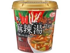 ひかり味噌 Pho you 贅沢麻辣湯フォー カップ1食