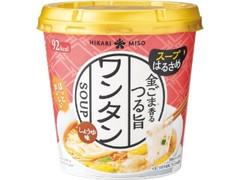 ひかり味噌 カップスープはるさめ 金ごま香るワンタン