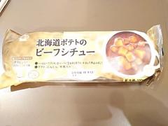 ふじや 北海道ポテトのビーフシチュー 袋3個