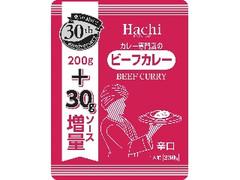 ハチ カレー専門店のビーフカレー 辛口 30thVer 袋230g