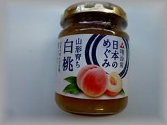 明治屋 日本のめぐみ 山形育ち白桃 瓶150g