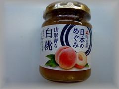 明治屋 日本のめぐみ 山形育ち白桃