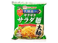マルタイ サクサクサラダ麺 太麺 袋70g