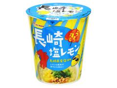 マルタイ 長崎塩レモン カップ63g