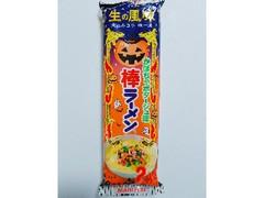 マルタイ 棒ラーメン かぼちゃポタージュ味 袋139g