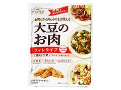 マルコメ ダイズラボ 大豆のお肉 フィレタイプ 袋200g
