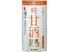 マルコメ プラス糀 糀甘酒 豆乳ブレンド 125ml