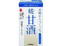 マルコメ プラス糀 糀甘酒 LL パック125ml