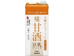 マルコメ プラス糀 糀甘酒 豆乳ブレンド パック1000ml