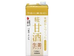 マルコメ プラス糀 糀甘酒 生姜ブレンド パック1000ml