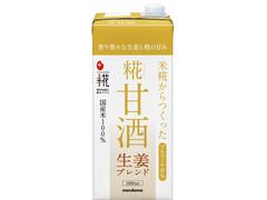 マルコメ プラス糀 糀甘酒 生姜ブレンド