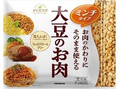 マルコメ ダイズラボ 冷凍 大豆のお肉 ミンチタイプ 袋200g