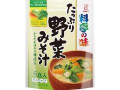 マルコメ お徳用 料亭の味 たっぷり野菜みそ汁 袋18g×5