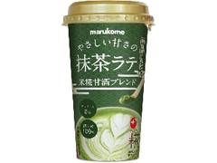 マルコメ プラス糀 やさしい甘さの抹茶ラテ カップ180ml