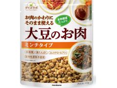 マルコメ ダイズラボ 大豆のお肉 ミンチタイプ