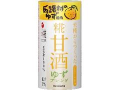 マルコメ プラス糀 糀甘酒ゆずブレンド パック125ml