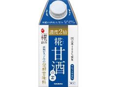 マルコメ プラス糀 糀甘酒の素 パック500ml