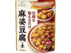 マルコメ ダイズラボ 麻婆豆腐の素 中辛 袋200g