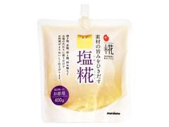 マルコメ プラス糀 生塩糀 お徳用 袋400g