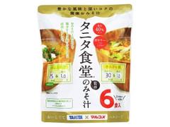 タニタ食堂 タニタ食堂監修の減塩味噌汁 袋75g