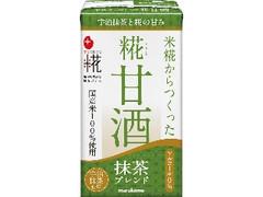 マルコメ プラス糀 糀甘酒 LL 抹茶ブレンド パック125ml