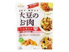 マルコメ ダイズラボ 大豆のお肉 フィレタイプ
