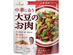 マルコメ 大豆のお肉 中華風フィレ