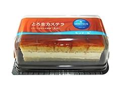 モンテール 小さな洋菓子店 とろ生カステラ パック5個