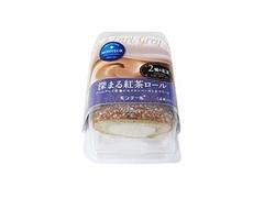モンテール 小さな洋菓子店 深まる紅茶ロール パック4個