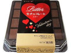 モンテール 小さな洋菓子店 生チョコレート ビター パック16個