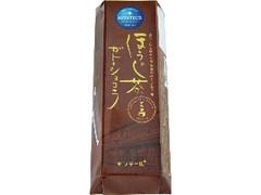 モンテール 小さな洋菓子店 ほうじ茶ガトーショコラ 1個