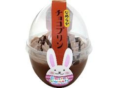 モンテール 小さな洋菓子店 なめらかチョコプリン カップ1個