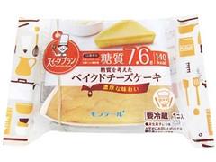 モンテール 小さな洋菓子店 スイーツプラン 糖質を考えたベイクドチーズケーキ 袋1個
