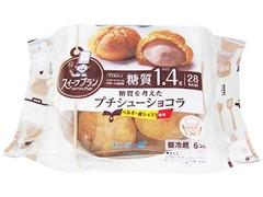 モンテール 小さな洋菓子店 スイーツプラン 糖質を考えたプチシュー ショコラ 袋6個
