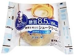 モンテール 小さな洋菓子店 スイーツプラン 糖質を考えたプチシュークリーム