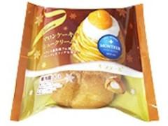モンテール 小さな洋菓子店 マロンケーキのシュークリーム 袋1個