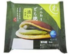 モンテール 小さな洋菓子店 わスイーツ ふんわりどら焼 濃い抹茶 袋1個