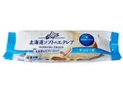 モンテール 小さな洋菓子店 北海道ソフトのエクレア 袋1個