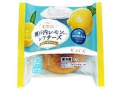 モンテール 小さな洋菓子店 瀬戸内レモン仕立て レアチーズシュークリーム 袋1個
