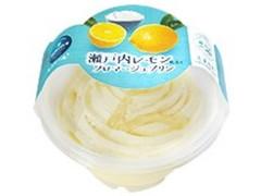 モンテール 小さな洋菓子店 瀬戸内レモン仕立て フロマージュプリン カップ1個