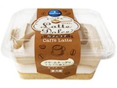 モンテール 小さな洋菓子店 Latte Dolce カフェラテ カップ1個