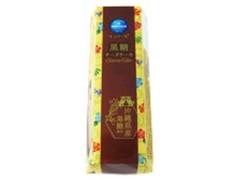 モンテール 小さな洋菓子店 黒糖チーズケーキ 袋1個