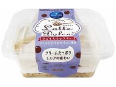 モンテール 小さな洋菓子店 Latte Dolce タピオカミルクティー カップ1個