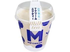 モンテール 小さな洋菓子店 モークリーム ミルクティー カップ1個
