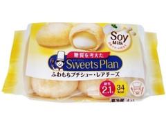 モンテール 小さな洋菓子店 スイーツプラン 糖質を考えたふわもちプチシュー レアチーズ 袋4個