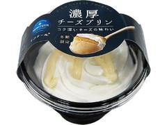 モンテール 小さな洋菓子店 濃厚チーズプリン カップ1個